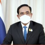 National Address of the Prime Minister of Thailand on Monday 11 October, 2021